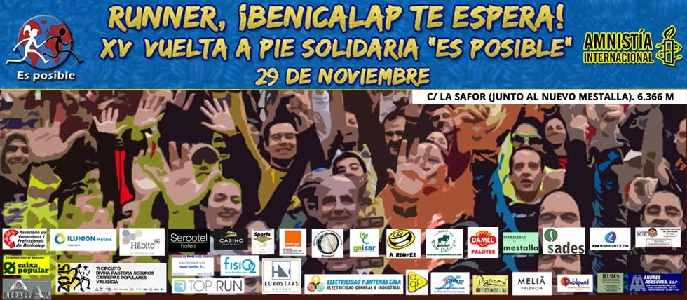 cartel-xiv-vuelta-a-pie-solidaria